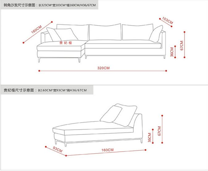 beautiful sex furniture sofa image-Lovely Sex Furniture sofa Ideas