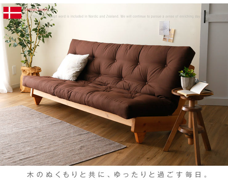 incredible sofa mart furniture construction-Lovely sofa Mart Furniture Image