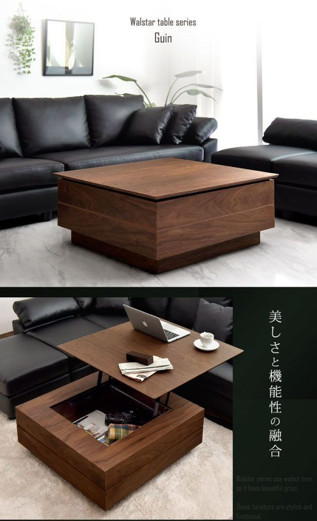 top unfinished sofa table photo-Beautiful Unfinished sofa Table Gallery
