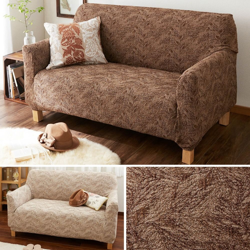 contemporary ashley furniture sofa beds online-Stylish ashley Furniture sofa Beds Plan
